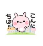気づかいのできるウサギ♪(個別スタンプ:38)