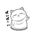 ネコのましゅまろ 白ver.(個別スタンプ:02)