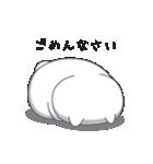 ネコのましゅまろ 白ver.(個別スタンプ:03)