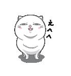 ネコのましゅまろ 白ver.(個別スタンプ:07)