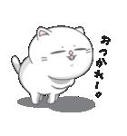 ネコのましゅまろ 白ver.(個別スタンプ:14)