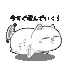 ネコのましゅまろ 白ver.(個別スタンプ:17)