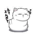 ネコのましゅまろ 白ver.(個別スタンプ:22)
