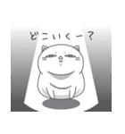 ネコのましゅまろ 白ver.(個別スタンプ:34)