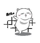 ネコのましゅまろ 白ver.(個別スタンプ:36)