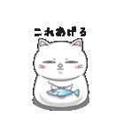 ネコのましゅまろ 白ver.(個別スタンプ:38)