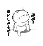 ネコのましゅまろ 白ver.(個別スタンプ:39)