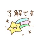 わちゃっと(個別スタンプ:01)