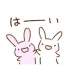 わちゃっと(個別スタンプ:02)