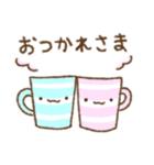 わちゃっと(個別スタンプ:04)
