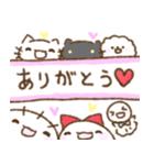わちゃっと(個別スタンプ:05)