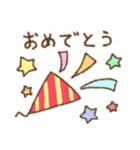 わちゃっと(個別スタンプ:06)