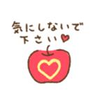 わちゃっと(個別スタンプ:07)