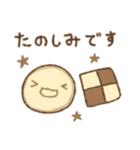 わちゃっと(個別スタンプ:10)