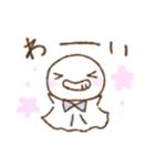 わちゃっと(個別スタンプ:12)