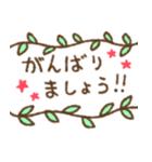 わちゃっと(個別スタンプ:13)