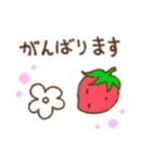 わちゃっと(個別スタンプ:14)