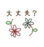 わちゃっと(個別スタンプ:17)
