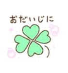 わちゃっと(個別スタンプ:18)