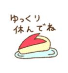 わちゃっと(個別スタンプ:19)