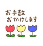 わちゃっと(個別スタンプ:20)