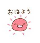 わちゃっと(個別スタンプ:21)