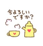 わちゃっと(個別スタンプ:22)