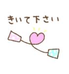 わちゃっと(個別スタンプ:23)