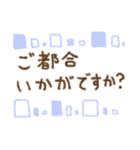 わちゃっと(個別スタンプ:24)