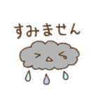 わちゃっと(個別スタンプ:25)