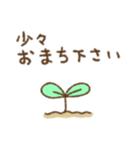 わちゃっと(個別スタンプ:26)