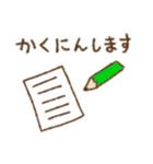 わちゃっと(個別スタンプ:27)