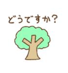 わちゃっと(個別スタンプ:28)