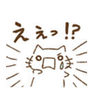 わちゃっと(個別スタンプ:29)