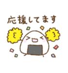 わちゃっと(個別スタンプ:30)