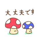 わちゃっと(個別スタンプ:31)