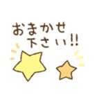 わちゃっと(個別スタンプ:32)