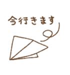 わちゃっと(個別スタンプ:33)