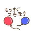 わちゃっと(個別スタンプ:34)