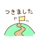 わちゃっと(個別スタンプ:35)