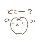 わちゃっと(個別スタンプ:36)