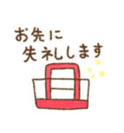 わちゃっと(個別スタンプ:37)