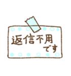 わちゃっと(個別スタンプ:38)