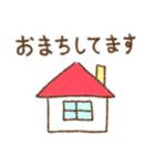 わちゃっと(個別スタンプ:39)