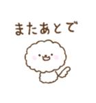 わちゃっと(個別スタンプ:40)