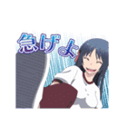 アニメ「トリニティセブン」(個別スタンプ:06)