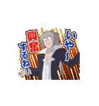 アニメ「トリニティセブン」(個別スタンプ:24)