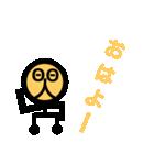 ポン太郎さん(個別スタンプ:01)
