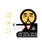 ポン太郎さん(個別スタンプ:04)