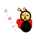 ポン太郎さん(個別スタンプ:05)